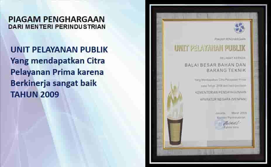 Penghargaan Unit Pelayanan Publik Tahun 2009